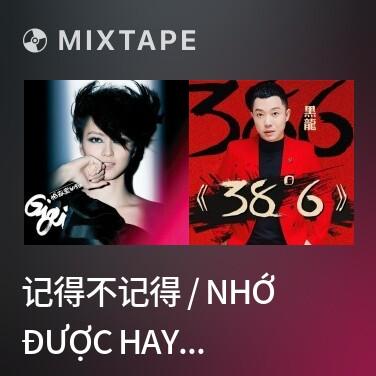 Mixtape 记得不记得 / Nhớ Được Hay Không -