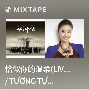 Mixtape 恰似你的温柔(live) / Tương Tự Sự Dịu Dàng Của Anh - Various Artists