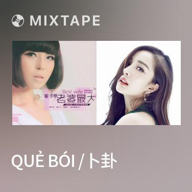 Mixtape Quẻ Bói /卜卦 - Various Artists