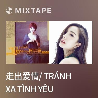 Radio 走出爱情/ Tránh Xa Tình Yêu - Various Artists