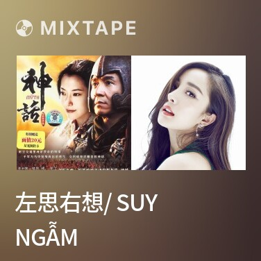 Mixtape 左思右想/ Suy Ngẫm - Various Artists