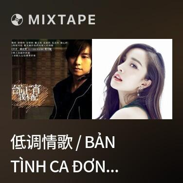 Radio 低调情歌 / Bản Tình Ca Đơn Điệu - Various Artists