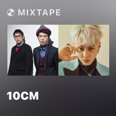 Radio 10cm - Various Artists