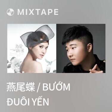 Mixtape 燕尾蝶 / Bướm Đuôi Yến - Various Artists