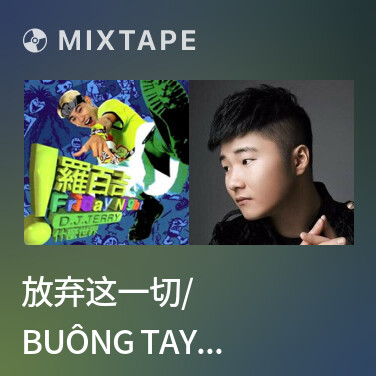 Mixtape 放弃这一切/ Buông Tay Tất Cả