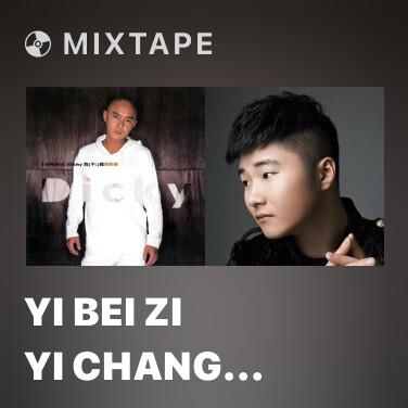 Mixtape Yi Bei Zi Yi Chang Meng - Various Artists