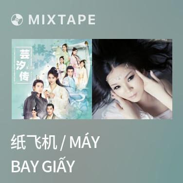Radio 纸飞机 / Máy Bay Giấy - Various Artists