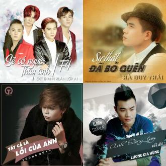 Radio Sẽ Có Người Thay Anh (Thanh Xuân Lớp A1 OST) (Beat) -