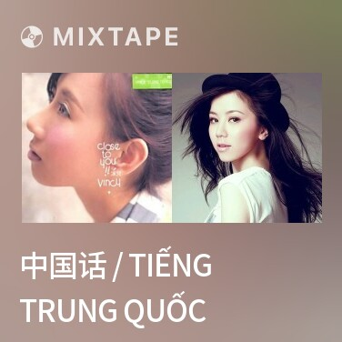 Mixtape 中国话 / Tiếng Trung Quốc - Various Artists
