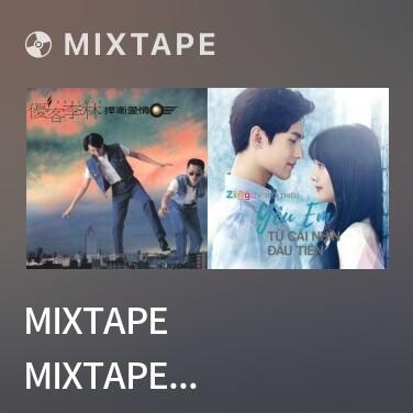 Mixtape Mixtape Mixtape Mixtape 不知所措/ Không Biết Phải Làm Sao - Various Artists