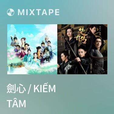 Mixtape 劍心 / Kiếm Tâm - Various Artists