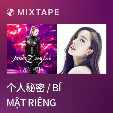 Mixtape 个人秘密 / Bí Mật Riêng