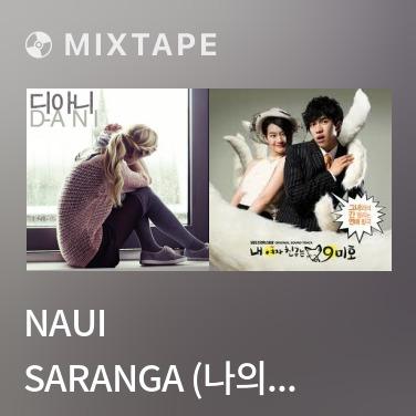 Mixtape Naui Saranga (나의 사랑아) - Various Artists
