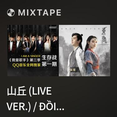 Mixtape 山丘 (live ver.) / Đồi Núi - Various Artists