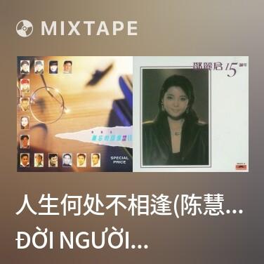 Mixtape 人生何处不相逢(陈慧娴)/ Đời Người Nơi Nào Chẳng Gặp Lại - Various Artists