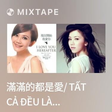Mixtape 滿滿的都是愛/ Tất Cả Đều Là Tình Yêu - Various Artists
