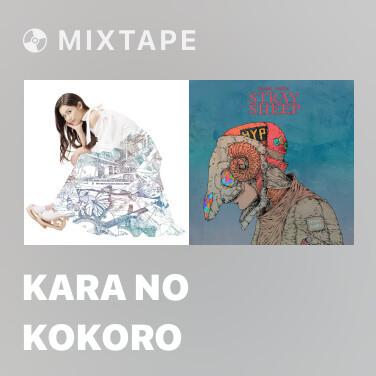 Mixtape Kara No Kokoro - Various Artists
