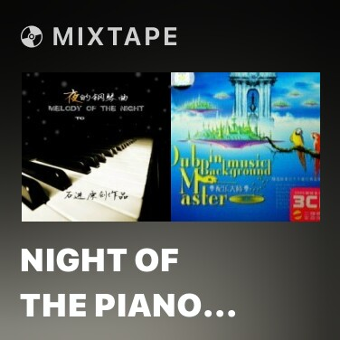 Mixtape Night Of The Piano 12 - Various Artists
