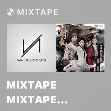 Mixtape Mixtape Mixtape Mixtape Mixtape Mixtape Họa Tâm - Various Artists