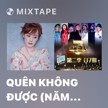 Mixtape Quên Không Được (Năm Ấy Hoa Nở Trăng Vừa Tròn OST) - Various Artists