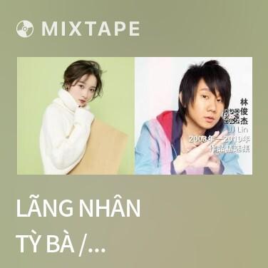 Mixtape Lãng Nhân Tỳ Bà / 浪人琵琶 - Various Artists