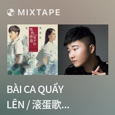 Mixtape Bài Ca Quẩy Lên / 滚蛋歌  (Nếu Thanh Xuân Không Giữ Lại Được OST) - Various Artists