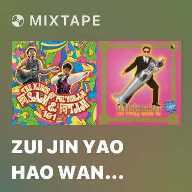 Mixtape Zui Jin Yao Hao Wan (Jiao Xiao Ban)