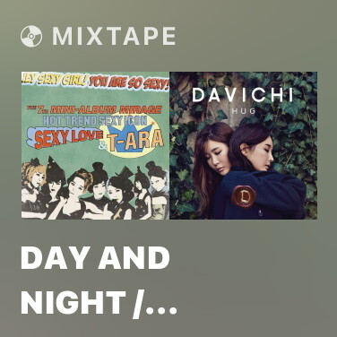 Mixtape Day And Night / Love All - Various Artists