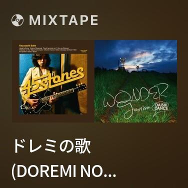 Mixtape ドレミの歌 (Doremi No Uta) -