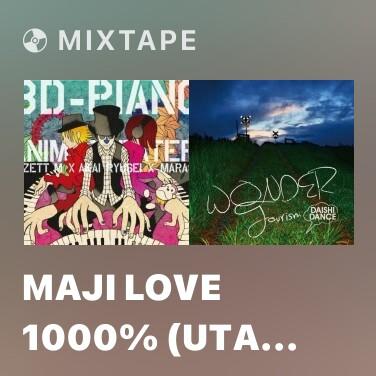 Mixtape MAJI LOVE 1000% (Uta no☆Prince-sama♪) - Various Artists