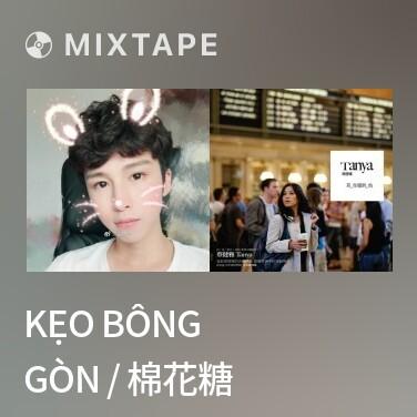 Mixtape Kẹo Bông Gòn / 棉花糖 - Various Artists
