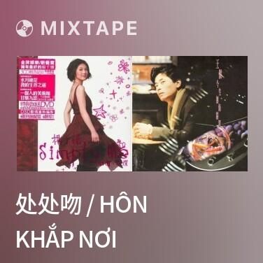 Mixtape 处处吻 / Hôn Khắp Nơi - Various Artists