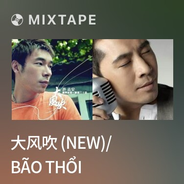 Mixtape 大风吹 (New)/ Bão Thổi - Various Artists