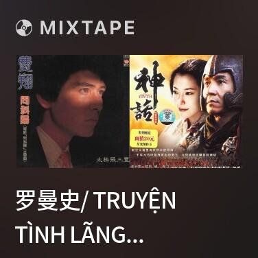 Mixtape 罗曼史/ Truyện Tình Lãng Mạn - Various Artists