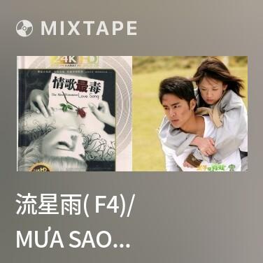 Mixtape 流星雨( F4)/ Mưa Sao Bằng - Various Artists
