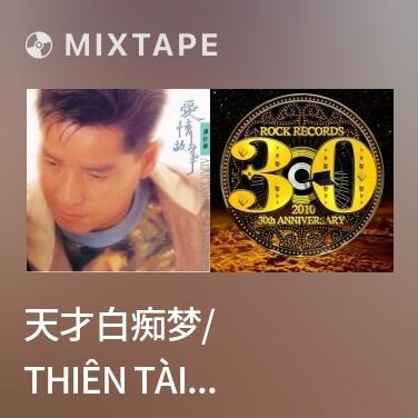 Mixtape 天才白痴梦/ Thiên Tài Và Tên Ngốc - Various Artists