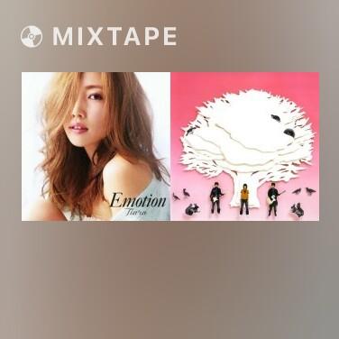 Mixtape ゆみはりづき (Yumiharizuki) - Various Artists
