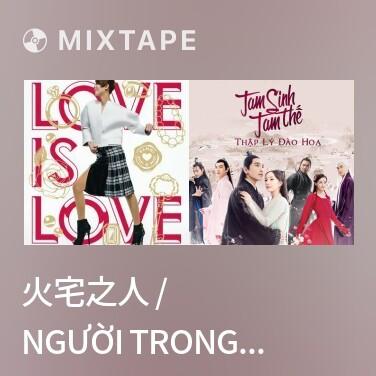 Mixtape 火宅之人 / Người Trong Biển Lửa - Various Artists