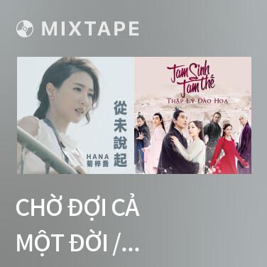 Mixtape Chờ Đợi Cả Một Đời / 一輩子守候 (Cẩm Tú Vị Ương OST)