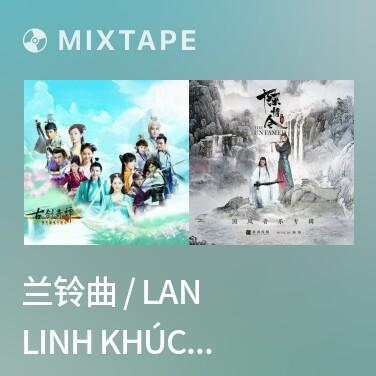 Mixtape 兰铃曲 / Lan Linh Khúc (Cổ Kiếm Kỳ Đàm OST) - Various Artists
