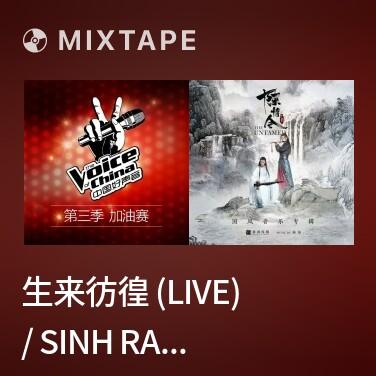 Mixtape 生来彷徨 (Live) / Sinh Ra Đã Do Dự - Various Artists