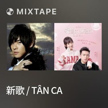 Mixtape 新歌 / Tân Ca - Various Artists