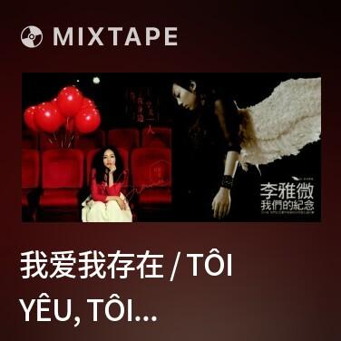 Mixtape 我爱我存在 / Tôi Yêu, Tôi Tồn Tại -