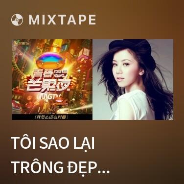 Mixtape Tôi Sao Lại Trông Đẹp Thế Này / 我怎么这么好看 - Various Artists