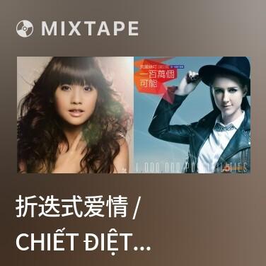 Mixtape 折迭式爱情 / Chiết Điệt Thức Ái Tình - Various Artists