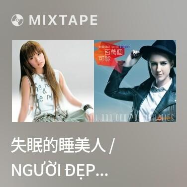 Mixtape 失眠的睡美人 / Người Đẹp Mất Ngủ - Various Artists