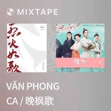 Mixtape Văn Phong Ca / 晚枫歌 - Various Artists