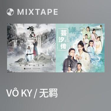 Mixtape Vô Ky / 无羁 - Various Artists