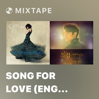 Mixtape Song For Love (Eng Ver.) - Various Artists