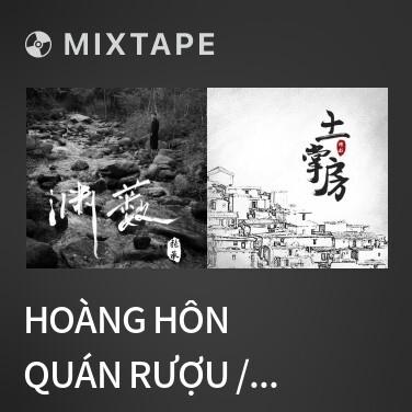 Mixtape Hoàng Hôn Quán Rượu / 黄昏酒家 -
